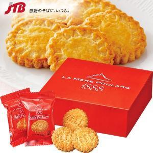 フランス お土産 ラ・メール・プラール サブレ20袋セット お菓子|クッキー ヨーロッパ フランス土産