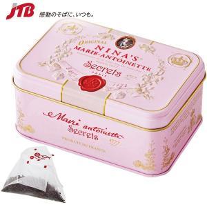 フランス お土産 ニナス 缶入りマリー・アントワネットティー NINA'S|紅茶 ヨーロッパ フラン...