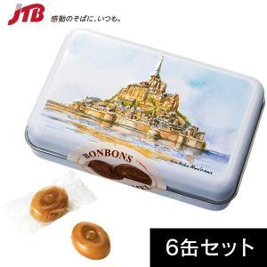 フランス お土産 フランス 塩キャラメルキャンディ6缶セット|モンサンミッシェル お菓子 飴 あめ|...