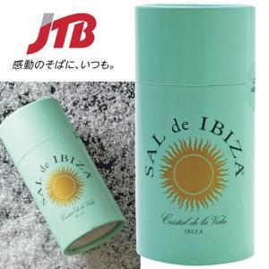 スペイン お土産 SAL de IBIZA サル・デ・イビザ100%ソルト 125g 塩