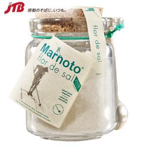 ポルトガル お土産 ポルトガル シーソルト150g(木製スプーン付)|ポルトガル土産 塩・スパイス