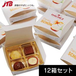 ヨーロッパのお土産 一箱に4 つの味を封じ込めた小箱入り。カカオの風味を生かし、じっくり練り上げた香...