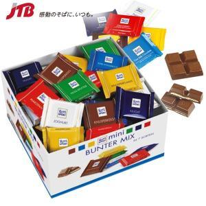 ヨーロッパのお土産 スポーツジャケットのポケットにぴったり収まる正方形のチョコレートで有名な「リッタ...