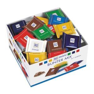 ドイツ お土産 Ritter SPORT リッタースポーツ ミニチョコアソートボックス 84個入 チョコレート お菓子|e-omiyage|02