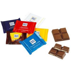 ドイツ お土産 Ritter SPORT リッタースポーツ ミニチョコアソートボックス 84個入 チョコレート お菓子|e-omiyage|03