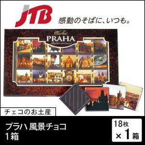 チェコ お土産 プラハ 風景チョコ1箱 チョコレート お歳暮