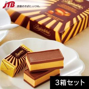 クロアチア お土産 KRAS(クラッシュ) クロアチア バヤデーラミニチョコ3箱セット チョコレート お歳暮