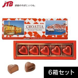 クロアチア お土産 クロアチア ハートチョコ6箱セット チョコレート お歳暮