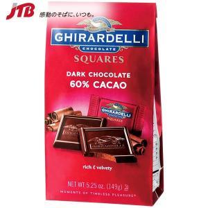 アメリカ お土産 GHIRARDELLI(ギラデリ) ギラデリ ダークチョコ1袋 チョコレート お歳暮