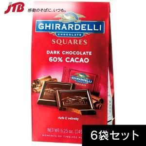 アメリカ お土産 GHIRARDELLI(ギラデリ) ギラデリ ダークチョコ 6袋セット(各14枚) チョコレート お菓子|e-omiyage