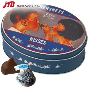 アメリカ お土産 Hershey ハーシー 缶入りキスチョコ 200g チョコレート お菓子
