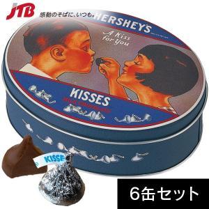 アメリカ お土産 ハーシー 缶入りキスチョコ ハーシー 缶入りキスチョコ6缶セット|チョコレート 食品 アメリカ土産 お菓子 プレゼント ギフト 海外土産