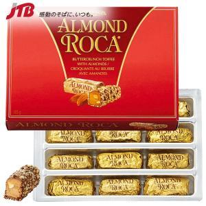 アメリカ お土産 アーモンドロカ バタークランチ...の商品画像