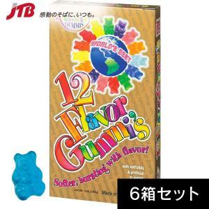 アメリカ お土産 アメリカ ベアグミ142g 6箱セット お菓子|e-omiyage