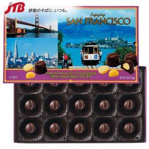 アメリカ お土産 サンフランシスコ マカダミアナッツチョコ 15粒入 チョコレート お菓子|e-omiyage