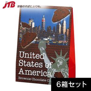 アメリカ お土産 ニューヨークブラウニーチップス70g 6箱セット クッキー お菓子|e-omiyage