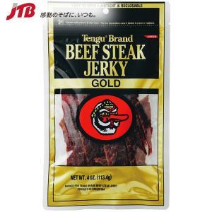 アメリカ お土産 テング ビーフジャーキー1袋|ジャーキー アメリカ カナダ 南米 食品 アメリカ土産 n0508