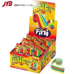 アメリカ お土産 フィニー ロールグミ 40袋セット お菓子|e-omiyage