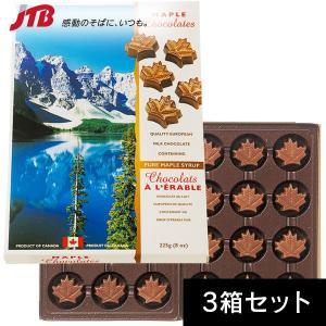 カナダ お土産 メープルシロップチョコ3箱セット チョコレート お歳暮