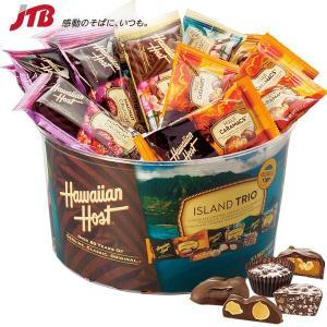 ハワイ お土産 Hawaiian Host(ハワイアンホースト) ハワイアンホーストアイランドトリオ36袋セット チョコレート