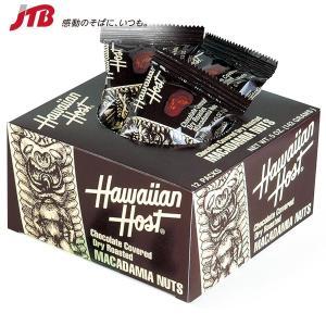 ハワイ お土産 Hawaiian Host ハワイアンホースト マカダミアナッツチョコボックス 12粒入 チョコレート お菓子