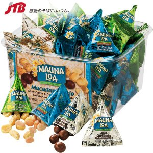 ハワイ お土産 MAUNALOA(マウナロア) マウナロア マカダミアトリオ36パックセット 食べきりタイプ