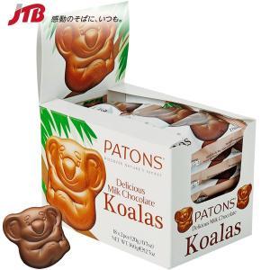 オーストラリア お土産 PATONS(ペイトン) コアラミルクチョコ ツインパック18袋セット チョコレート