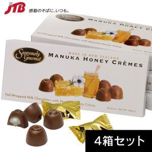 ニュージーランド お土産 マヌカハニークリームチョコ10粒入...