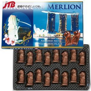 シンガポール お土産 マーライオンアーモンドチョコ1箱|チョコレート 東南アジア 食品 シンガポール土産 お菓子 n0508