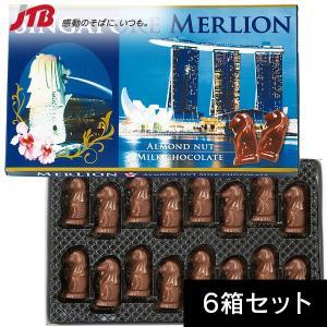 シンガポール お土産 マーライオンアーモンドチョコ6箱セット チョコレート