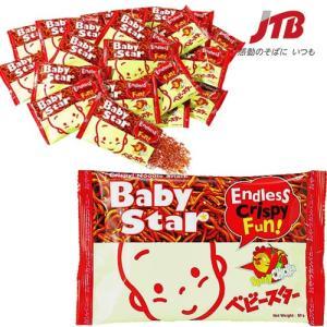 シンガポールおみやげ|シンガポール ベビースターラーメンスパイシー味20袋セット|おつまみに|ポイント10倍 お歳暮