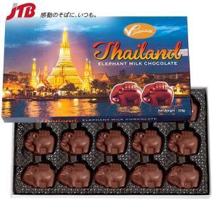 タイ お土産 タイ エレファントミルクチョコ1箱|チョコレート 東南アジア タイ土産 お菓子