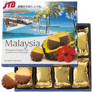 東南アジアのお土産 マレーシアのビーチリゾートをパッケージに。個別包装でお配りに最適。   ■内容量...