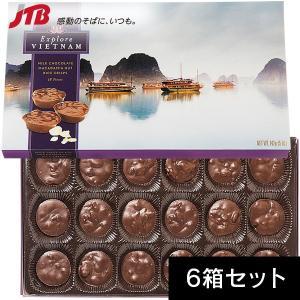 ベトナム お土産 ベトナム ハロン湾風景チョコ 6箱セット(各18粒入) チョコレート お菓子