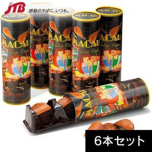 マカオ お土産 マカオ チョコチップス6本セット|チョコレート アジア マカオ土産 お菓子