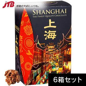 中国 お土産 上海 チョコフレーク6箱セット|スナック菓子 アジア 中国土産 お菓子 チョコレート菓子
