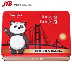 香港 お土産 香港 缶入りパンダクッキー お菓子|クッキー アジア 香港土産