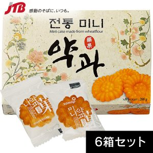 韓国 お菓子 お土産 韓国 伝統ミニヤックワ6箱セット|お菓子 アジア 韓国土産
