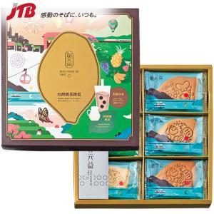 台湾 お土産 郭元益(グォユェンイー) タピオカミルクティークッキー お菓子 クッキー アジア 台湾土産