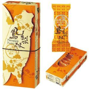 パイナップルケーキ 台湾 お土産 台湾島パイナップルケーキ8個入 お菓子|e-omiyage|02