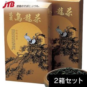 台湾 お土産 台湾 凍頂烏龍茶2箱セット|中国茶 アジア 台湾土産