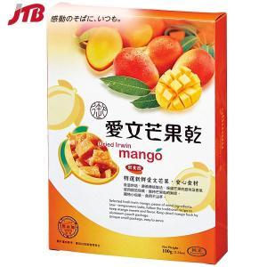 台湾 お土産 台湾 ドライマンゴー|ドライフルーツ アジア 台湾土産 お菓子 人気 おみやげ 土産