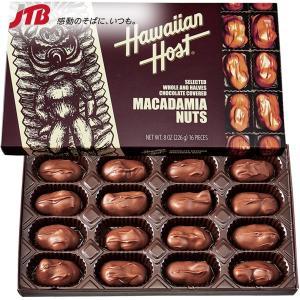 ハワイ お土産 マカダミアナッツチョコ ハワイア...の商品画像