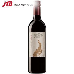 東南アジアのお土産 タイ国内の高級ホテルでも出されている赤ワイン。程よい酸味と甘い香りが辛いタイ料理...