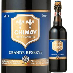 ベルギー シメイグランドリザーブビール1本(750ml)