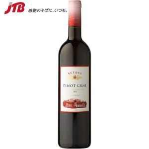 クロアチア お土産 KTJEVO(クティエヴォ) クロアチア 赤ワイン 赤ワイン お歳暮