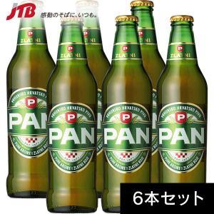 クロアチア お土産 PAN(パン) クロアチアビール6本セット ビール お歳暮