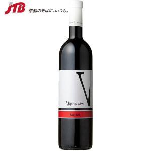 スロベニア お土産 Vipava(ヴィパーヴァ) スロベニア 赤ワイン 赤ワイン お歳暮