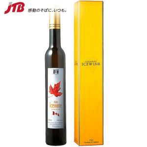 カナダ お土産 お酒 キングスコート ヴィダルアイスワイン1本|アイスワイン・貴腐ワイン アメリカ カナダ 南米 カナダ土産 n0508