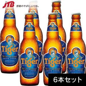 シンガポール お土産 お酒 タイガービール6本セット1セット(6本) ビール 東南アジア シンガポール土産 n0508